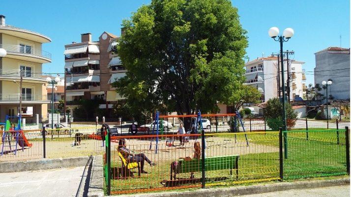 Μια παιδική χαρά…για την Άσπα- Δήμος Τρικκαίων